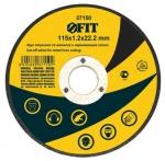 Круг отрезной по металлу (125х22.2 мм) для угловых шлифмашин Fit, FIT, 37151