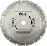 Диск отрезной алмазный, универсальный сегментный, 150 мм, FIT, 37314