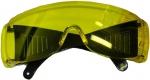 Очки защитные Home Garden (желтый светофильтр), PATRIOT, 880124392