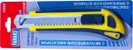 Нож технический 18 мм, Профи, усиленный с фиксатором, кассета 3 лезвия, FAMAKS, 10055