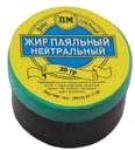 Жир паяльный, 20 гр, КОНТРФОРС, 200017