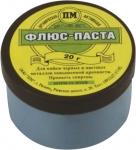 Флюс - паста (баночка, пластик), 20 гр, КОНТРФОРС, 200030